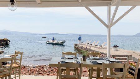 Armeni Santorini Restaurant 7